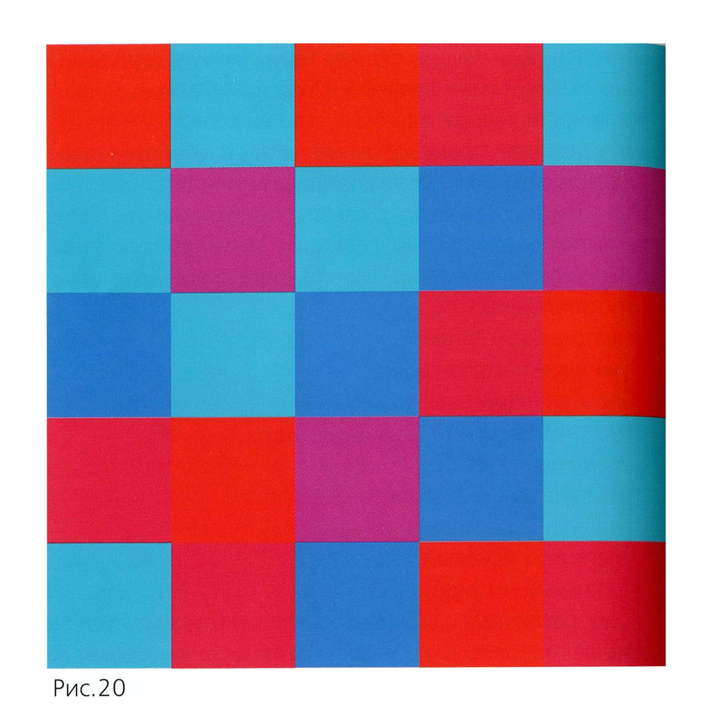 """7 color contrasts 7 color contrasts examples 1 7 color contrast examples 2 steps: 1 create 5"""" x 5"""" drawing of your chosen design (should have between 10 – 15 shapes in it."""